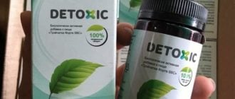 detoxic V мариополь - 7