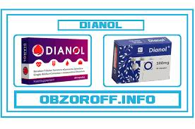 Dianol - капсули за лечение на диабет