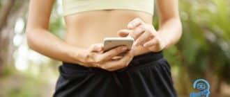 Как похудеть без диеты и спорта с помощью смартфона