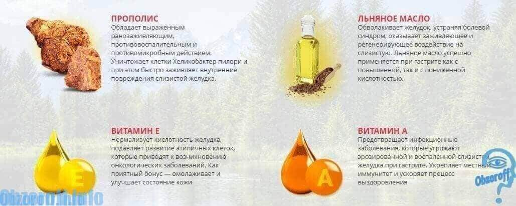 the composition of the elixir is healthy from an ulcer