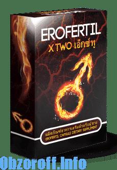 Erofertil เพื่อเพิ่มประสิทธิภาพในผู้ชาย