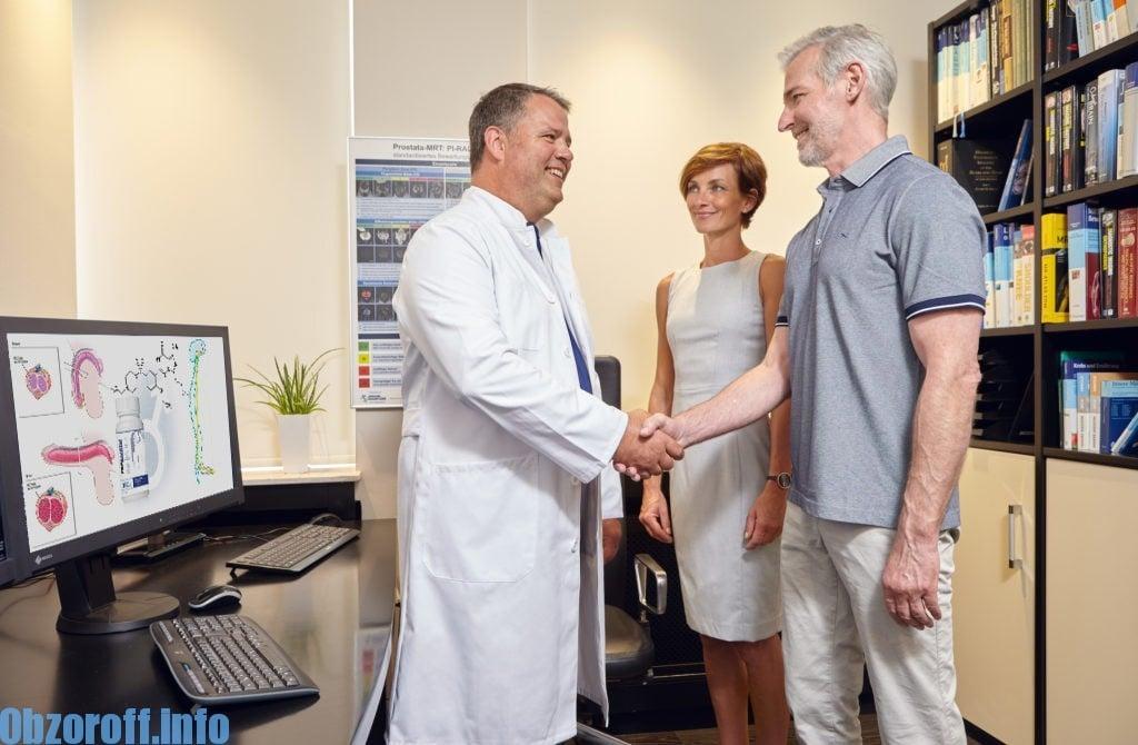 EroTonus Urologe Bewertungen