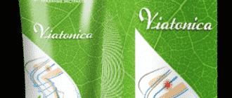 Гель Viatonica уменьшает «вздутые» вены и избавляет от сосудистой сетки