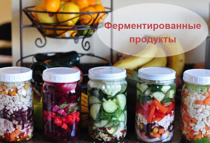 fermentuoti maisto produktai