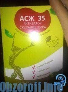 Активатор сжигания жира АСЖ-35 для борьбы с лишним весом