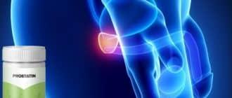 Prostatin kapsulės prostatito gydymui pirkti Lietuvoje