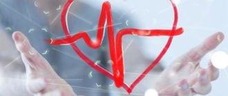 Enfermedades del corazón: tipos, síntomas, tratamiento