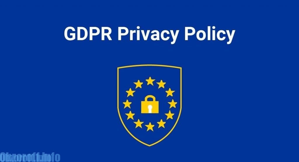 GDPR Privacy Policy of website obzoroff.info