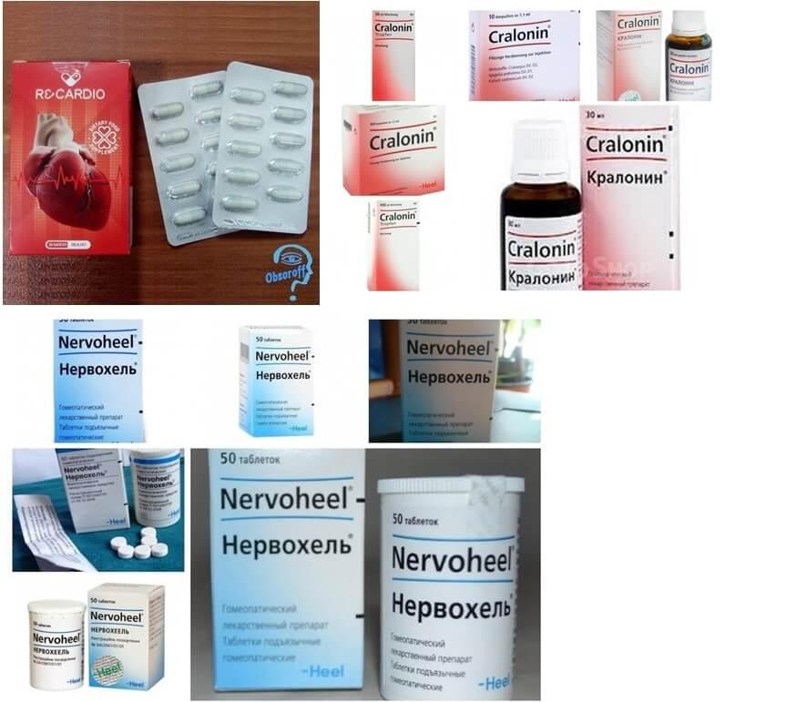 Виды популярных гомеопатических средств