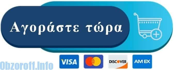 αγοράσετε το Black Latte στην Ελλάδα