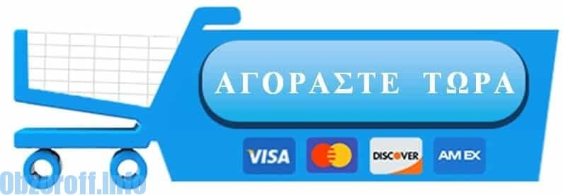 αγοράσετε το Arthrolon στην Ελλάδα