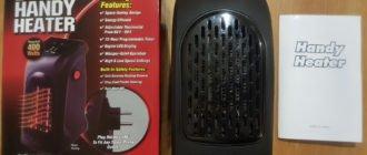Handy Heater Rovus Descripción y características de un calentador portátil
