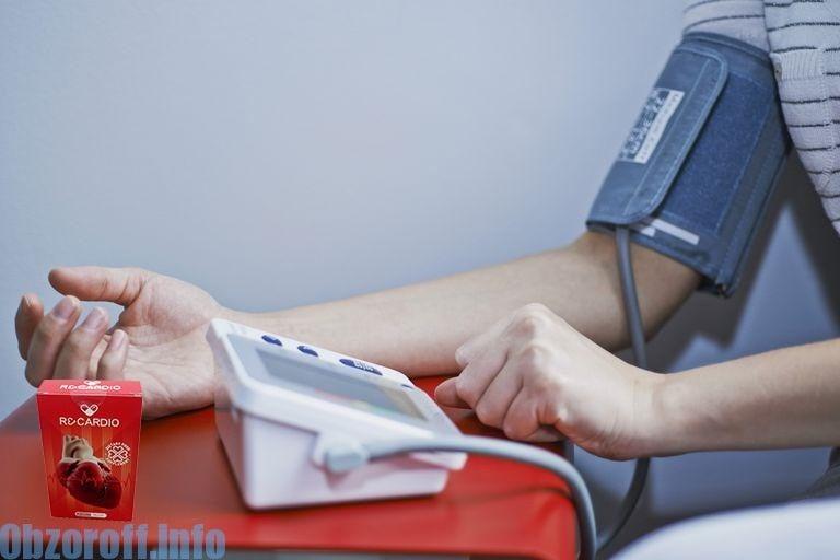 Istruzioni per l'uso di capsule Recardio per l'ipertensione