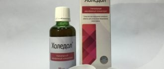 holedol sredstvo ot holesterina v mahachkale - 7