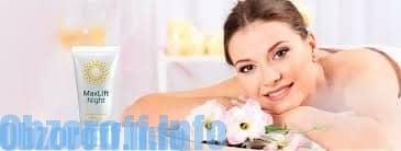 Лифт-серум MaxLift за подмладяване на кожата