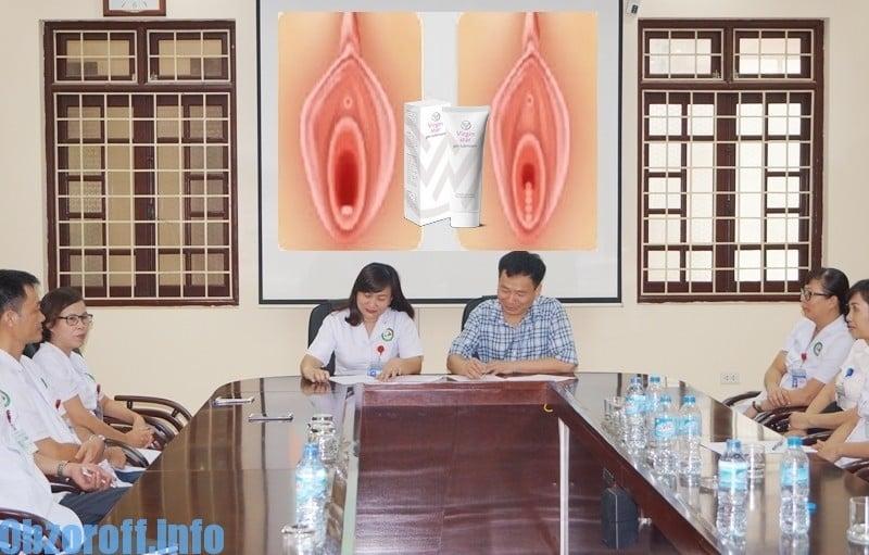 Các khuyến nghị của các bác sĩ của Virgin Star
