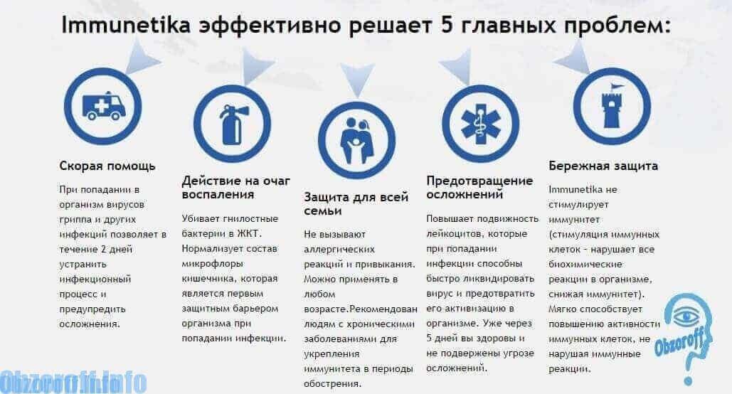 Ravimi immuunsuse eelised analoogide ees