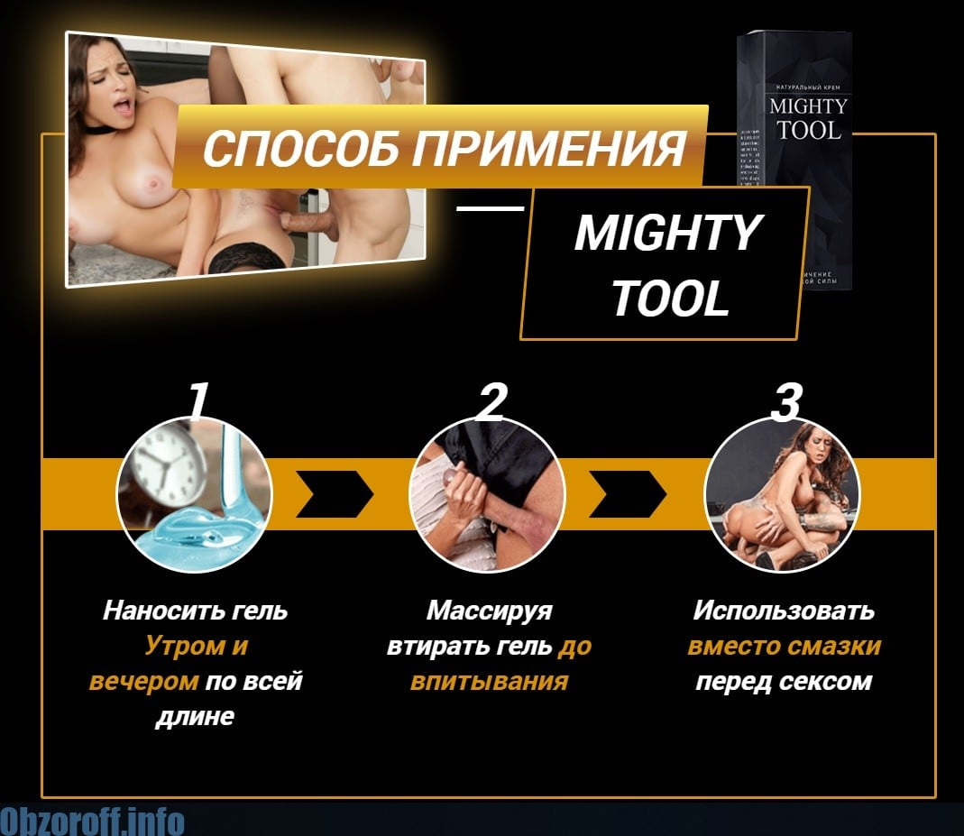 how to apply penis enlargement cream