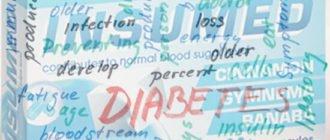 insumed kapsuly - INSUMED para normalizar el azúcar en la sangre y la diabetes