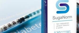 Kapseln SugaNorm für die Behandlung von Diabetes