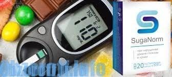 SugaNorm capsule pentru tratamentul diabetului zaharat