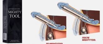 Крем Mighty Tool для увеличения пениса: отзывы врача и мужчин