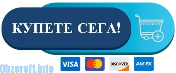 Къде да закупим Рекардио в България