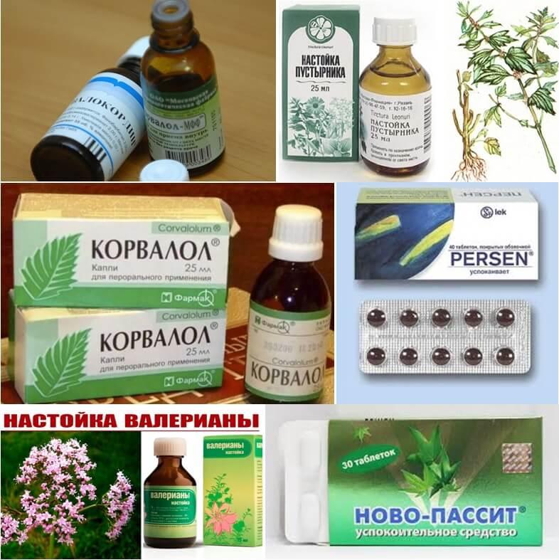 Sedativos para tratamento cardíaco