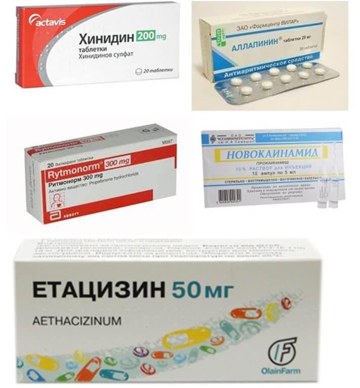 антиаритмические препараты для сердца