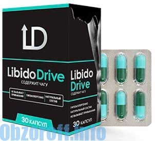 Capsules Libido Drive to increase potency