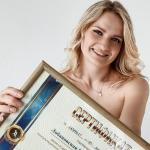 Kristina Lobanovskaya