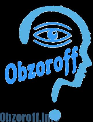 Онлайн журнал Обзорофф