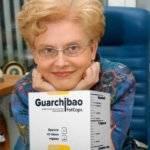 Guarchibao Fatcaps guarchibao შესუსტება და ცხიმების წვა