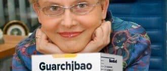 Guarchibao Fatcaps средство Гуарчибао для похудения и жиросжигания