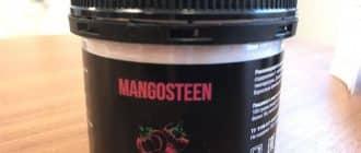 mangosteen fruchtsirup - 7