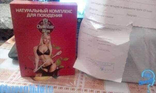 Slimming complex Chokolate Slim