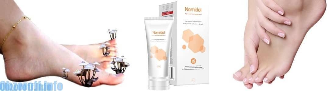 Nomidol - gel para o tratamento de doenças fúngicas