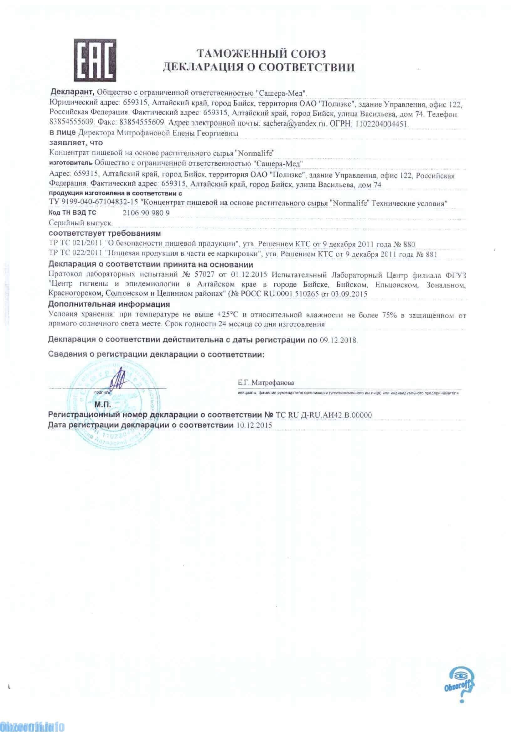 Dokumentacija o drogah Normalife
