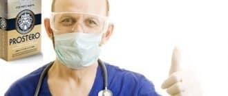 ProstEro prostatite trattamento e recupero di erezione