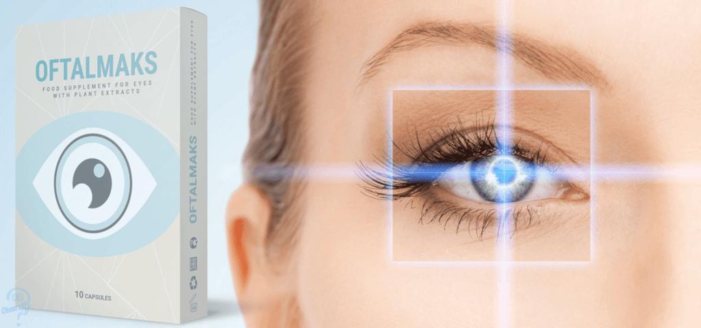 Відновлення зору за допомогою Oftalmaks