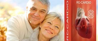 Recardio gélules pour le traitement de l'hypertension