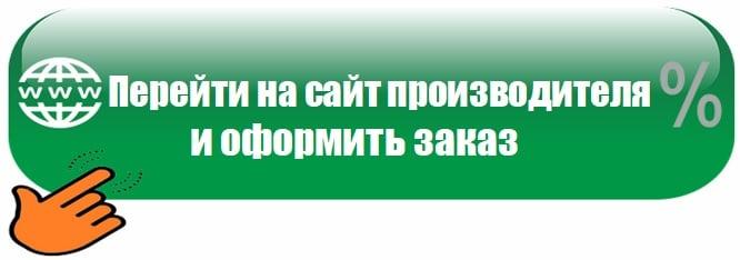 """Купете """"Нанопрост"""" на веб-страницата на производителот"""