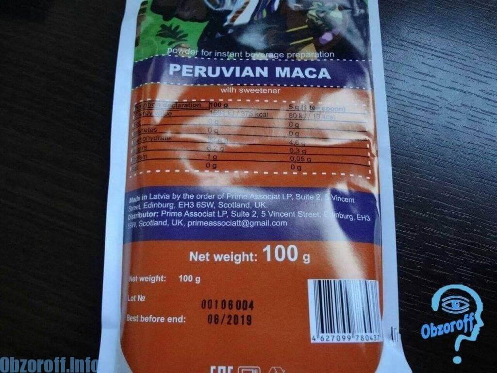 Peruavian Maca Verpackung zur Verbesserung der Potenz