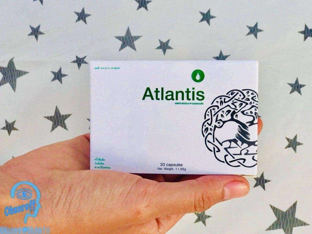 ผลิตภัณฑ์ชนิดแคปซูล Atlantis สำหรับรักษาโรคต่อมลูกหมากอักเสบ