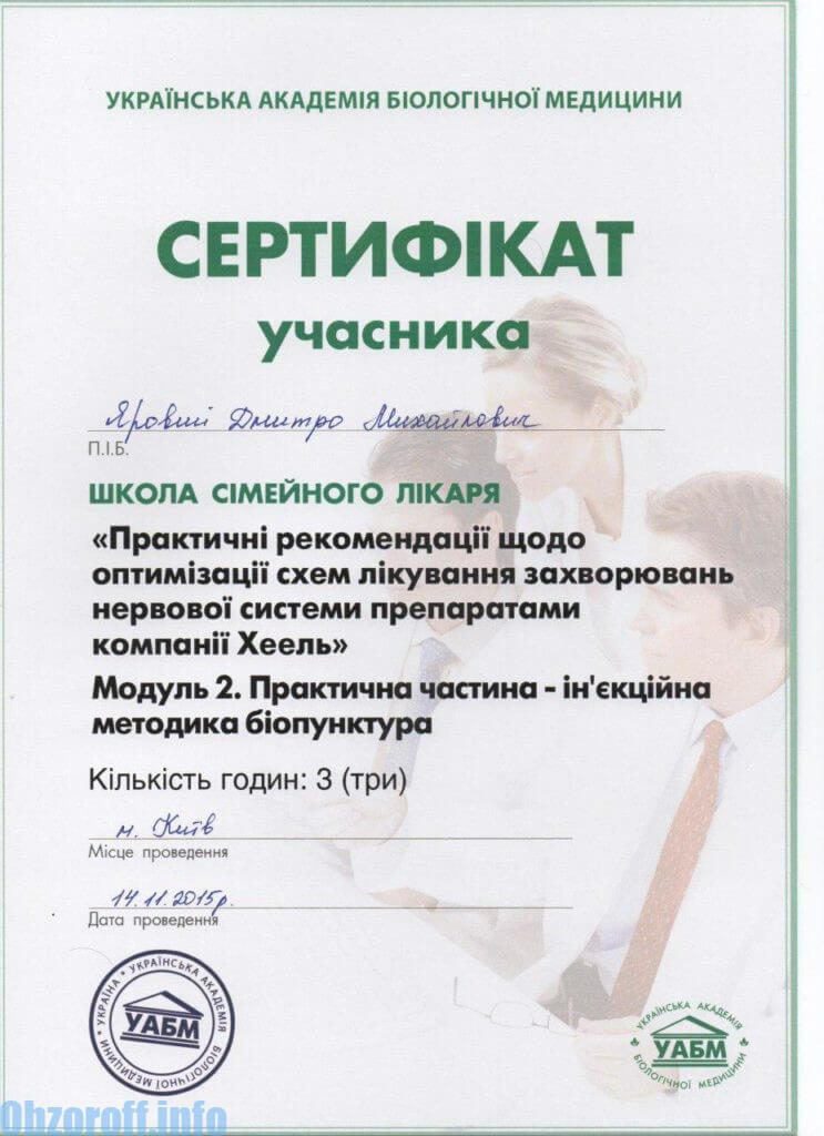 Arts orthopedisch-traumatoloog Yarovoy Dmitry Mikhailovich