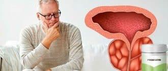 Prostatin capsules para el tratamiento de la prostatitis