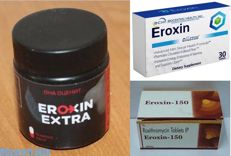 krivotvorina Eroxin kapsule