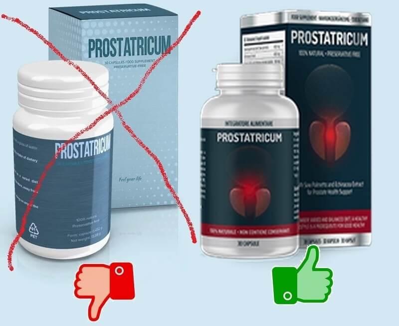 Prostatricum подделка