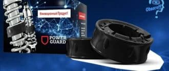 power guard wm - 52