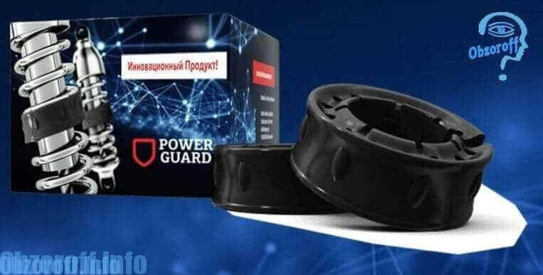 Tysk autobuffer Power Guard